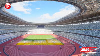 2020年东京奥运会将推迟至2021年,将致日本损失超3.2万亿!