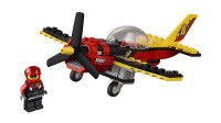 LEGO乐高积木玩具城市系列60144竞速飞机套装速拼