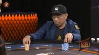 【小米德州扑克】2020索契百万赛 4 短牌锦标赛(下)