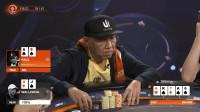 【小米德州扑克】2020索契百万赛 3 短牌锦标赛(上)