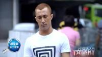 中国达人秀:25岁男留学生钢管舞演绎完美的爱情故事,精彩!