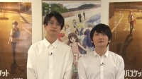 《水果篮子》粉丝福利,特邀声优岛崎信长和江口拓也做宣传