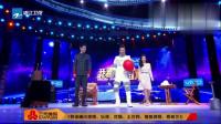 黄晓明、李冰冰同台跳街舞,成龙手舞足蹈,台下观众尖叫不断!