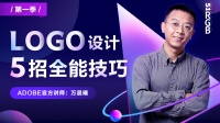 LOGO原创思路 青岛旅游 P4.mp4