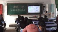 鄢陵县南坞镇一中召开网上授课交流会(4)