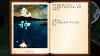 子梓兰&AB哥【Minecraft 1.7.10MOD#鬼神生存】#2#挖矿