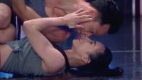 """达人秀:钢管舞情侣最后的""""深情一吻"""",竟引得金星拍案叫绝!"""