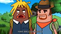搞笑吃鸡动画:马可波这是怎么了,对霸哥这么好?原来是做了亏心事