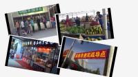 海南文昌候鸟式越冬人生活略记之四:这里有天南地北大荟萃的候鸟式购物市场