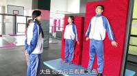 田田的童年搞笑短剧:蹦床5:伙伴们无意间发现了3D魔法墙,可以任意摆造型,太有趣了