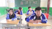 学霸王小九校园剧:老师出题考学生答对奖大蒜,学霸答不出,吃货学渣一笔就答对了