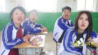 学霸王小九校园剧:女同学吃辣条吃到嘴肿,没想被老师相中也要同款口红,太有趣了