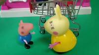 兔小姐带孩子出来溜达,可是忘记带奶瓶了,拜托乔治先看一会小兔子