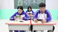 """学霸王小九校园剧:老师玩吃鸡被学生围攻,""""请""""学生吃油炸辣椒,没想学霸吃光一盆"""