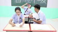 学霸王小九校园剧:同学们挑战吃自制辣椒酱,男同学被辣哭,没想女同学却直夸很香!
