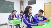 学霸王小九校园剧:奥数题5加5怎么等于5,学霸做不出来,没想学渣却轻而易举答对