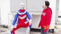 学霸王小九校园剧:美少女战士5:当美少女找到超人老大,没想却是自己老爸!啥情况