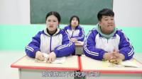 学霸王小九校园剧:学生挑战蒙眼识辣条口味,没想辣条口味一个比一个重,太逗了