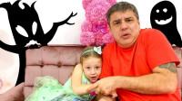 咋回事?萌宝小萝莉为何在家里吓哭了?爸爸到底做了一个什么梦呢?儿童玩具故事亲子益智游戏