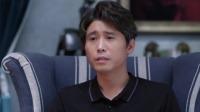 《如果岁月可回头》卫视版预告第2版:高淑雅竟然还没有离婚,得知实情的蓝天愚很受伤 岁月 0