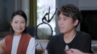 《如果岁月可回头》卫视版预告第4版:贤惠相亲对象竟是骗婚女!蓝天愚得知真相很受伤 岁月 0