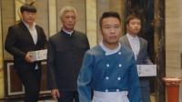 二龙湖爱情故事2020 第24集替换