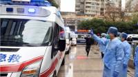 3月28日吉林省新增境外输入确诊病例1例