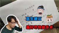 三郎vlog:三郎以后都不直播了!随风,柚子,后期君都哭了?