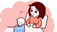 河北石家庄女职工产假可休至娃满一周岁