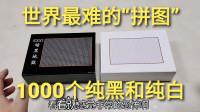 """180元迷你""""推币游戏机"""",送300个游戏币,测试最后真的能赚到吗"""