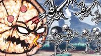 披萨大战骷髅: 拯救世界的重任,竟然落到一个披萨肩上!小熙解说