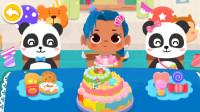 装扮生日派对 分享美味蛋糕 宝宝巴士艺术乐园