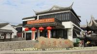 行摄上海VLOG:金山嘴渔村