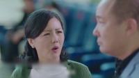 《冰糖炖雪梨》卫视预告第2版20200330:棠父反对二人交往,黎语冰巧妙避检查