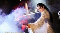 忘川茶舍之铸剑祭魂【董璇 、杨雪儿 、马力】HD1080P.国语中字