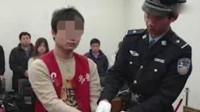 北京刑释人员拒戴口罩打死劝阻者续:16年前掐死女友 获9次减刑