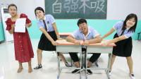 学霸王小九校园剧:开学第一天学生乱抢座位,老师用成绩高低的方式选座位,太有趣了