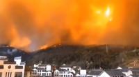 四川西昌突发森林火灾致19人遇难 原因披露