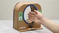 如何使用纸板制作,简易的自动的洗手机?一起来见识下!