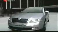 上海大众Octavia明锐汽车广告不篇
