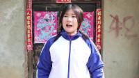 """田田的童年搞笑短剧:如花老师陪同学们玩沙包,没想田田接到沙包,成功""""复活""""了大鱼"""