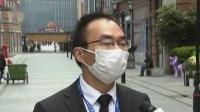 湖北武汉11家商场陆续恢复营业 新闻30分 20200331