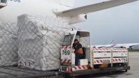 法国:超三千例死亡 首架物资货机从中国飞抵 新闻30分 20200331