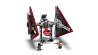 LEGO乐高积木玩具星球大战系列75272西斯战机套装速拼