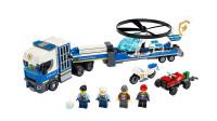 LEGO乐高积木玩具城市系列60244警用直升机运输车套装速拼