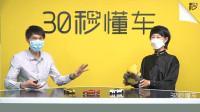 本田CR-V是同级王者?10万档哪台车最好?| 有问必答