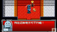 【星马流】阿尔的第30只喵(GBA钢之炼金术师:迷走的轮舞曲#24 最终期)