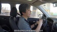 现代ix35驾驶感受,看看这辆车驾驶品质如何?