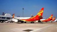 丹麦回国航班19人隐瞒感冒发热症状 致百余人隔离