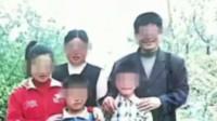 河南16年前投毒杀人案当事人改判无罪
